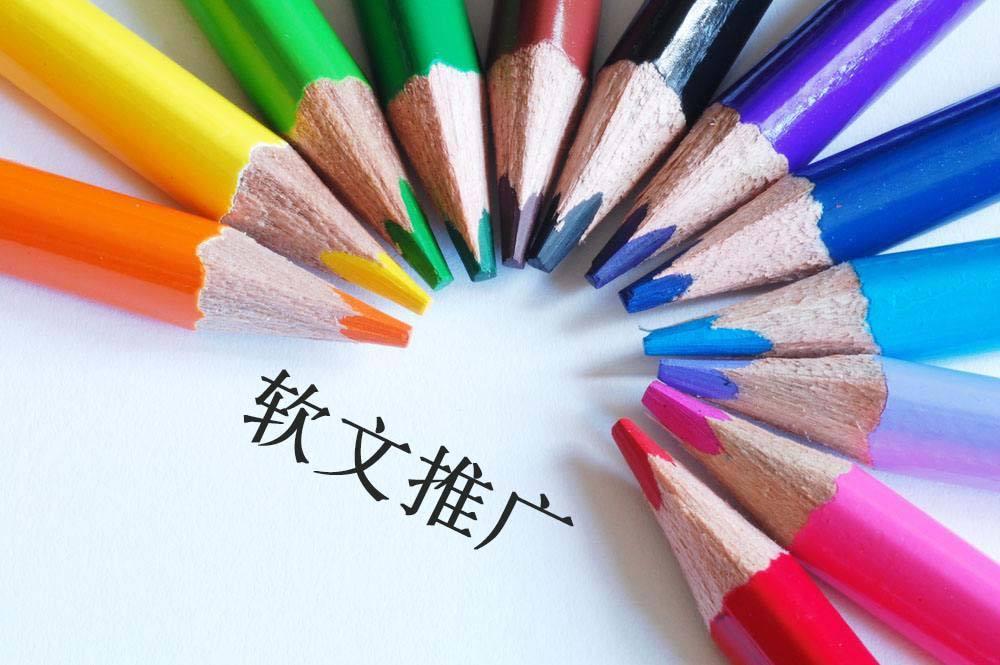 中经新闻网新闻稿投稿合作 助力企业品牌传播
